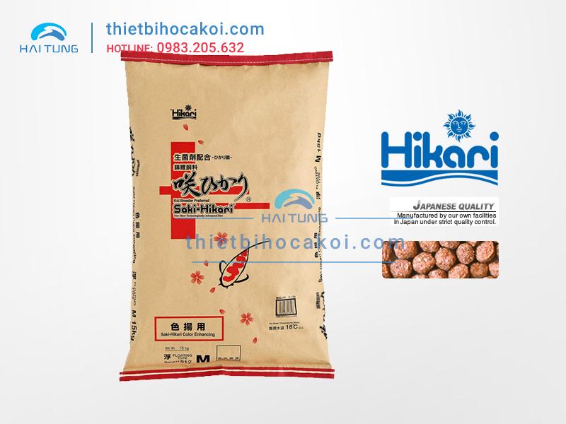 Thức Ăn Tăng Màu cá Koi Saki Hikari Colour Enhancing 15kg